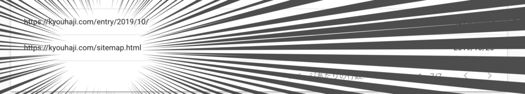 sitemaps-html-error