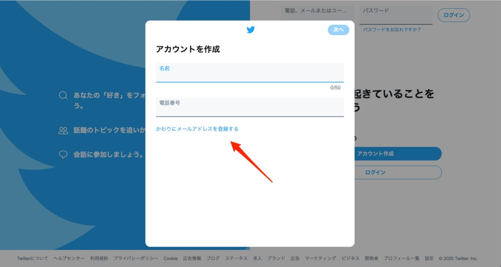 Twitteraccount